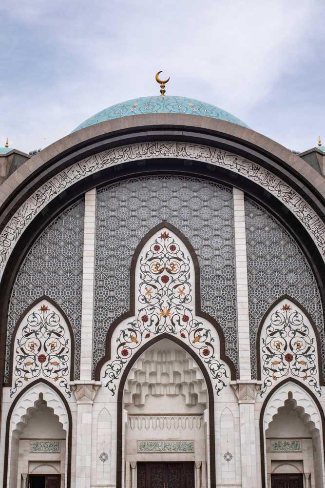 Wilayah Mosque in Kuala Lumpur, Malaysia.