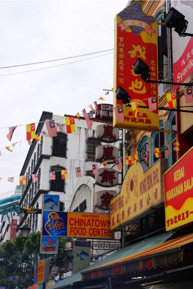 Chinatown in Kuala Lumpur, Malaysia.